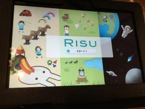 RISU電源on