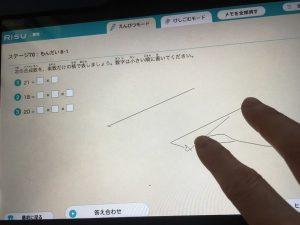 RISU算数画面