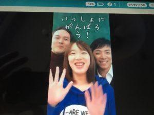 RISU算数ビデオレター