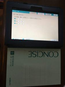 RISU算数タブレットサイズ